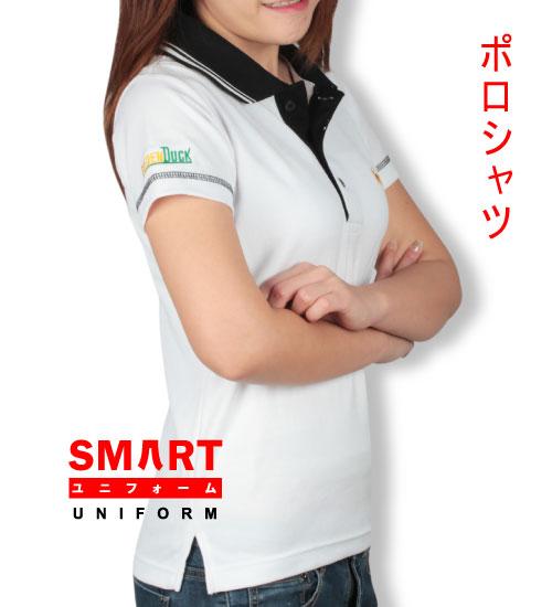 https://www.smartpolouniform.com/wp-content/uploads/2019/09/polo-order-A-012-3A.jpg