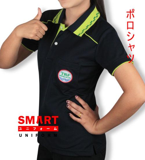 https://www.smartpolouniform.com/wp-content/uploads/2019/09/polo-order-A-031-3A.jpg