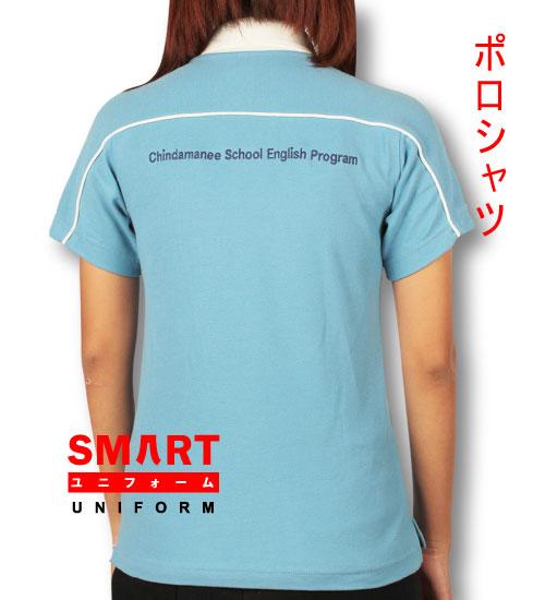 https://www.smartpolouniform.com/wp-content/uploads/2019/09/polo-order-A-050-4A.jpg