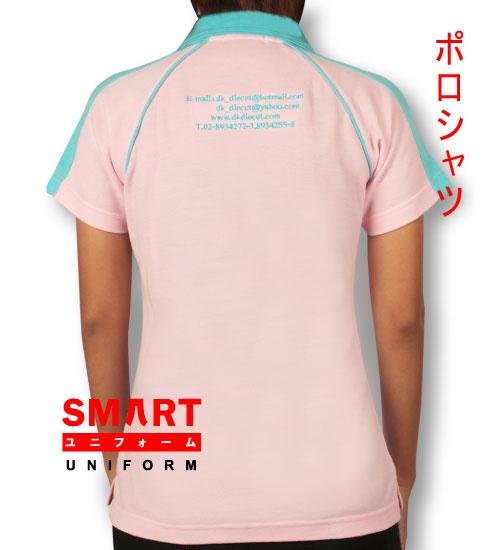https://www.smartpolouniform.com/wp-content/uploads/2019/09/polo-order-A-055-4A.jpg