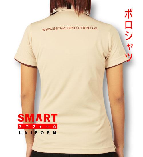 https://www.smartpolouniform.com/wp-content/uploads/2019/09/polo-order-A-058-4A.jpg