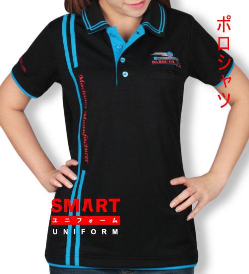 https://www.smartpolouniform.com/wp-content/uploads/2019/09/polo-order-A-06-3A.jpg