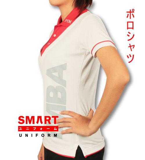 https://www.smartpolouniform.com/wp-content/uploads/2019/09/polo-order-A-063-2A.jpg