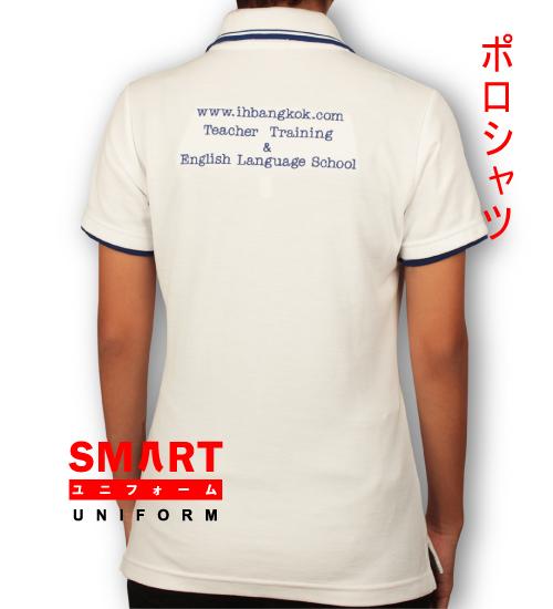 https://www.smartpolouniform.com/wp-content/uploads/2019/09/polo-order-A-085-4A.jpg