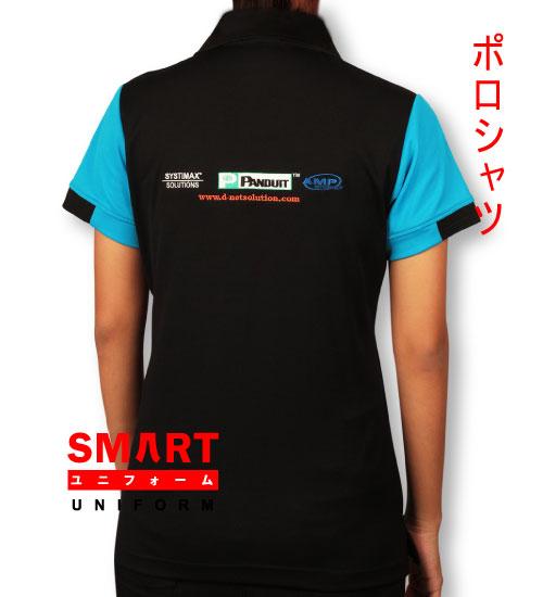 https://www.smartpolouniform.com/wp-content/uploads/2019/09/polo-order-A-090-4A.jpg