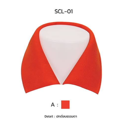 scl-01-1