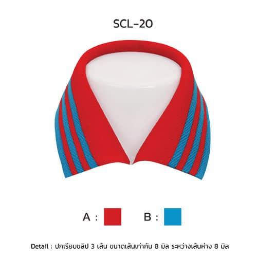 scl-20-1