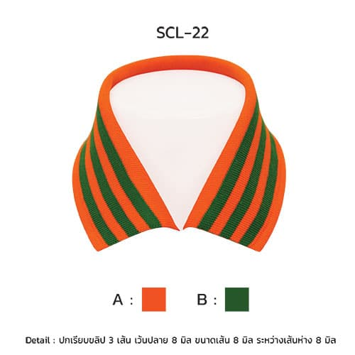 scl-22-1