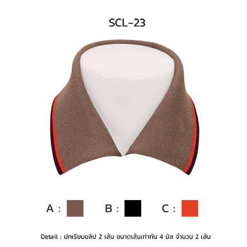 scl-23-1