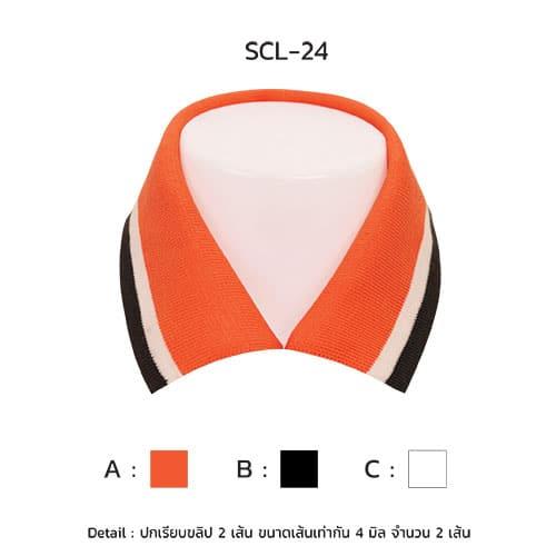scl-24-1
