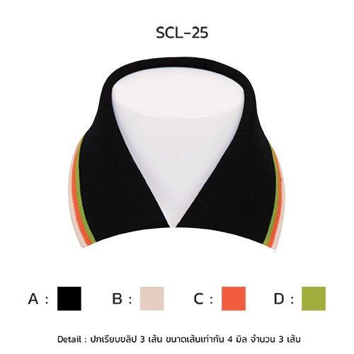 scl-25-1
