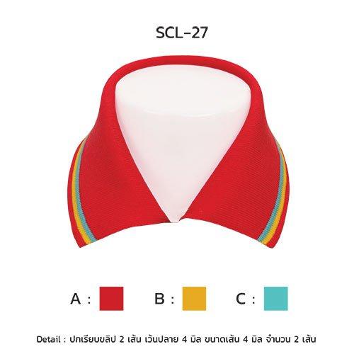 scl-27-1