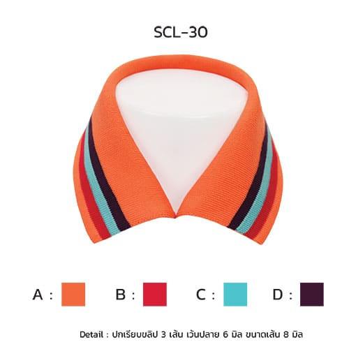 scl-30-1
