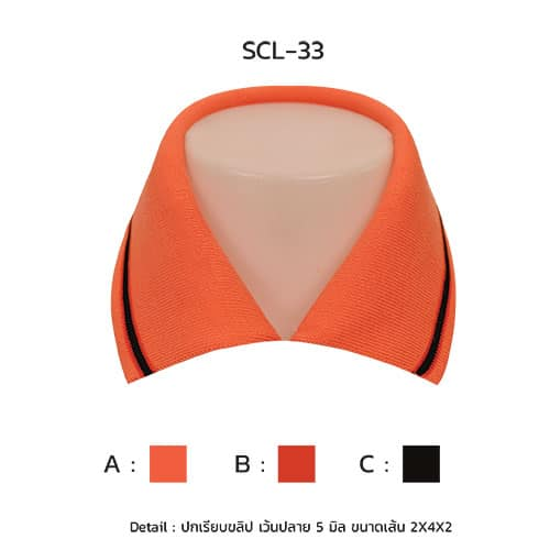 scl-33-1