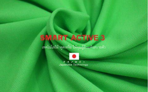 fabric หน้าเว็บ-02 (Small)